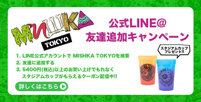 LINE@友達追加キャンペーン